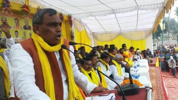 योगी आदित्यनाथ के मंत्री ने किया इस्तीफा देने का एलान, बोले- गुलामी नहीं कर सकता