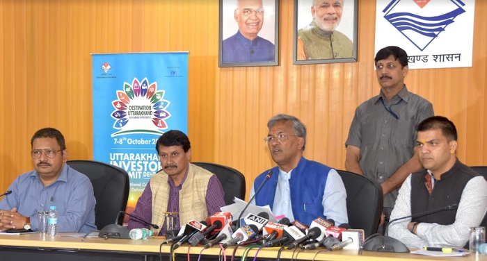सीएम रावत ने मीडिया सेंटर में इंवेस्टर्स समिट की पूरी हुई तैयारियों के बारे में बताया