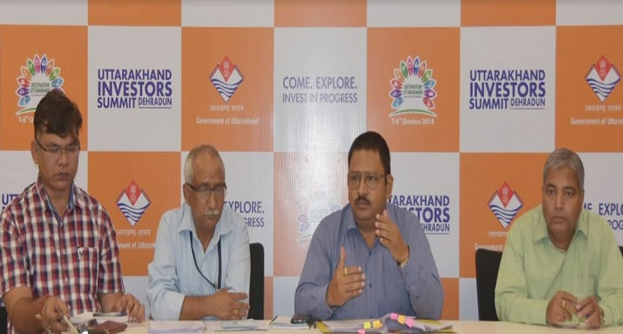 दीपेन्द्र कुमार चौधरी ने महाराणा प्रताप स्पोर्ट्स कालेज में विभागीय अधिकारियो के साथ व्यापक समीक्षा की