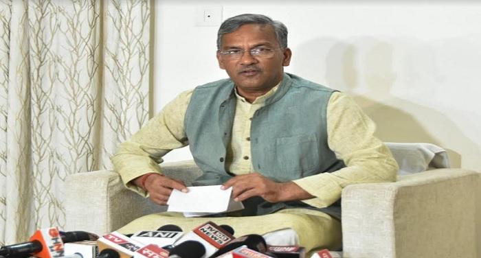 सीएम रावत ने प्रेस कांफ्रेस में कहा कि पेट्रोल और डीजल के दामों को कम करने का निर्णय लिया गया