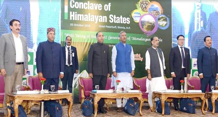 शिमला में हिमालयी राज्यों के मुख्यमंत्रियों और सांसदो के सम्मेलन में सीएम रावत ने किया प्रतिभाग