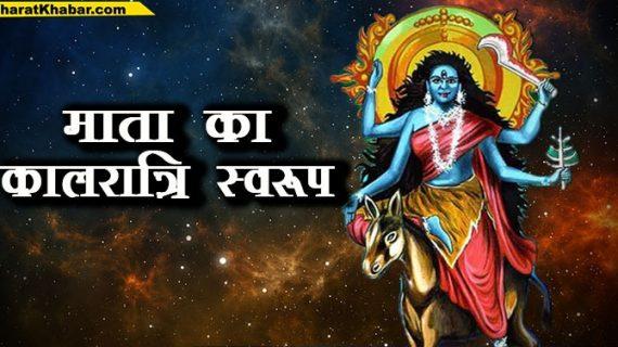 नवरात्रि के सातवें दिन की जाती है देवी के इस रूप की पूजा, मां के इस रूप का ये खास महत्व
