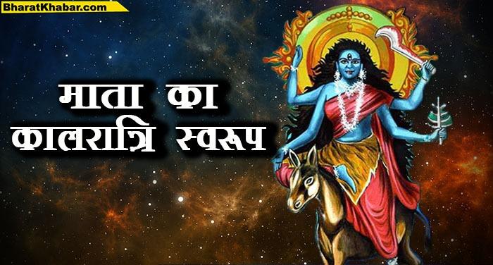 f744f00b 9da6 4fa7 b503 80ee47b26594 नवरात्रि के सातवें दिन की जाती है देवी के इस रूप की पूजा, मां के इस रूप का ये खास महत्व
