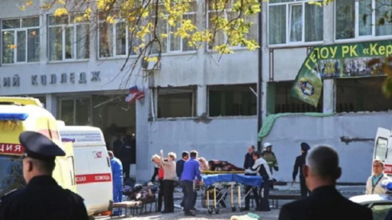 क्रीमिया के एक कॉलेज में बंदूकधारी ने किया हमला,19 की मौत