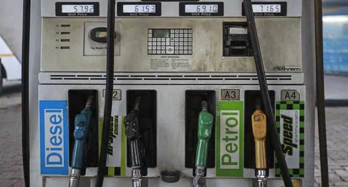petrol 1 पेट्रोल-डीजल की कीमतों में आई गिरावट, जाने आपके शहर के रेट