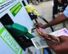 फिर से बढ़ने लगे पेट्रोल के दाम, हुई 30 पैसे तक की बढ़ोतरी