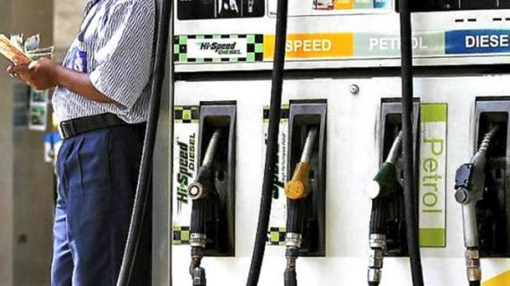 आज फिर घटे पेट्रोल-डीजल के दाम, पेट्रोल 16 पैसे तो डीजल 12 पैसे हुआ सस्ता
