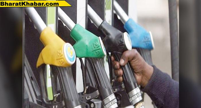 तेल की कीमतों में बढ़ोतरी का सिलसिला जारी, आज पेट्रोल पर 11 पैसे और डीजल पर 23 पैसे की हुई बढ़ोतरी