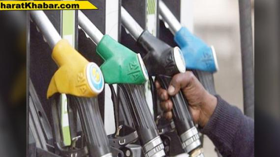 पेट्रोल और डीजल की कीमतों में शनिवार को भी गिरावट दर्ज