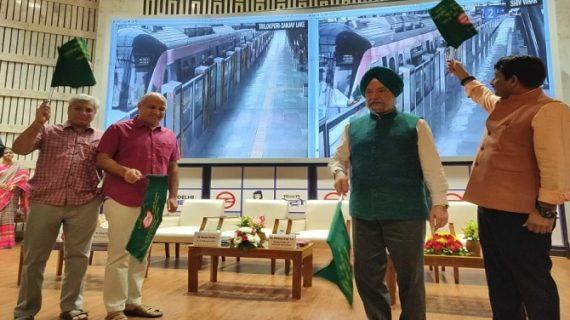 दिल्ली मेट्रो की पिंक लाइन पर शिवविहार-त्रिलोकपुरी संजय झील मार्गखंड यात्रियों के लिए खोल दिया गया