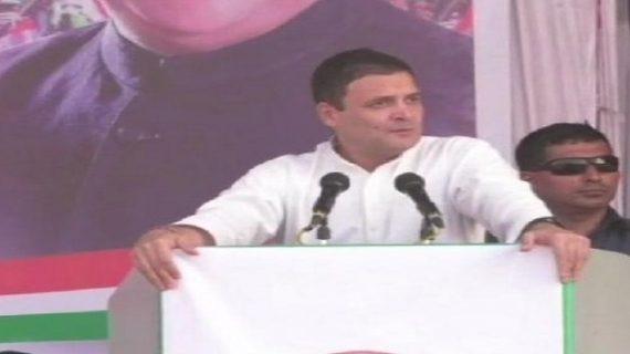 शिवराज पर दिए बयान से पलटे राहुल गांधी, बोले मेरी जुबान फिसल गई थी
