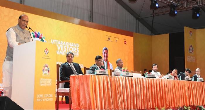 केंद्रीय गृहमंत्री ने देहरादून में निवेशक सम्मेलन के समापन सत्र को संबोधित किया