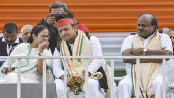 BJP को सत्ता से बाहर करने के लिए विपक्ष के  22 दलों ने बनाया यूनाइटेड फ्रंट