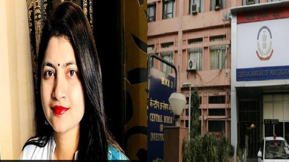 बी.चद्रकला से जुड़े 'रेत खनन' मामले में जांच कर रही CBI अधिकारी का तबादला