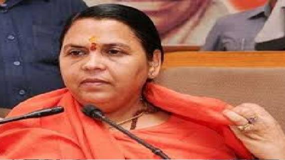 केंद्रीय मंत्री उमा भारती ने कुंभ में स्वच्छता प्रबंधों का निरीक्षण किया