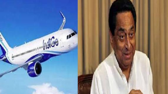 मप्रः सीएम ने इंडिगो एयरलाइन्स की भोपाल-हैदराबाद सीधी सेवा का शुभारम्भ किया