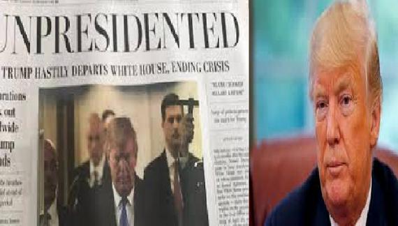 अमेरिकाः ट्रंप का इस्तीफा, व्हाइट हाउस के बाहर मुफ्त वितरित किए गए अखबार