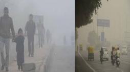 मौसम वैज्ञानिकों ने जताया पूर्वानुमान, दिल्ली में धुंध साथ छाए रहेंगे आंशिक बादल