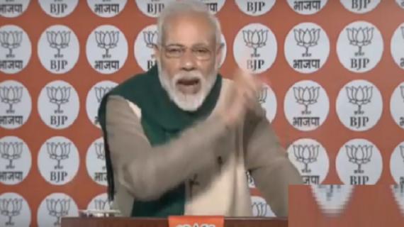 PM ने NaMo app के जरिए कार्यकर्ताओं को सरकार की योजनाओं के बारे में बताया