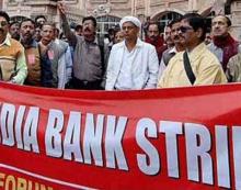 हड़तालः 20 हजार करोड़ रुपये से अधिक के चेक क्लियरिंग में अटके