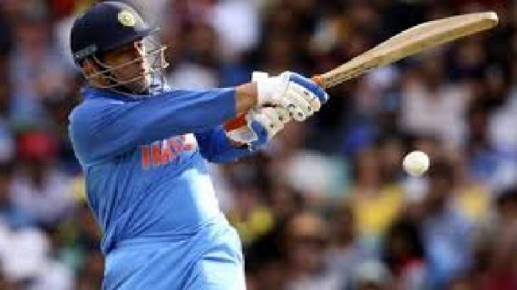 वनडे मैचः इंडिया टीम के पूर्व कप्तान धोनी ने सिडनी में पूरे किए 10 हजार रन