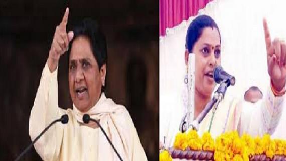 BJP विधायक ने मायावती पर की आपत्तिजनक टिप्पड़ी, NCW भेजेगा नोटिस