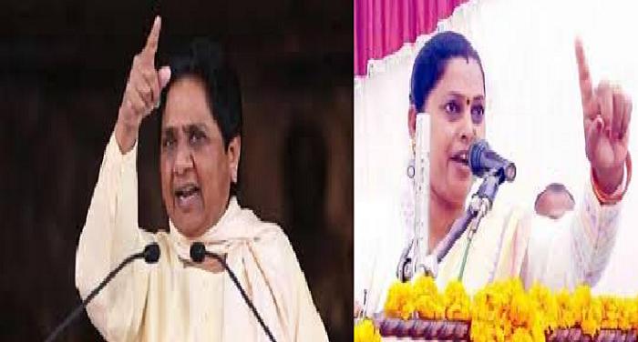 मायवती और साधा BJP विधायक ने मायावती पर की आपत्तिजनक टिप्पड़ी, NCW भेजेगा नोटिस