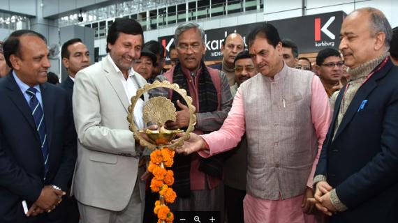 देहरादून से पन्तनगर हवाई सेवा शुरू, CM ने फ्लैग-ऑफ कर शुभारम्भ किया