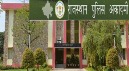 राजस्थान पुलिस अकादमी, जयपुर को संपूर्ण उत्तर भारत में प्रथम घोषित किया गया