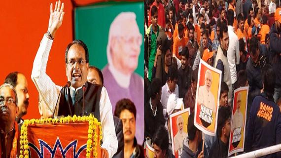 BJP की युवा विजय संकल्प महारैली में उमड़ा जन सैलाब, शिवराज सिंह करें रैली को संबोधित