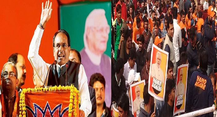 विजय संकल्प रैली BJP की युवा विजय संकल्प महारैली में उमड़ा जन सैलाब, शिवराज सिंह करें रैली को संबोधित