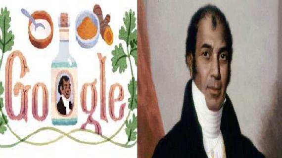 शेक दीन मोहम्मद को गूगल ने आज अपना डूडल बनाकर याद किया