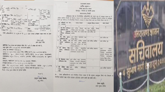 उत्तराखंडः सचिवालय सेवा के अधिकारियों के पदों का हुआ फेरबदल