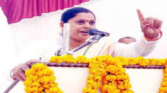 BJP विधायक का आपत्तिजनक बयान, कहा मयावती ने  महिलाओं की अस्मत पर दाग लगाया