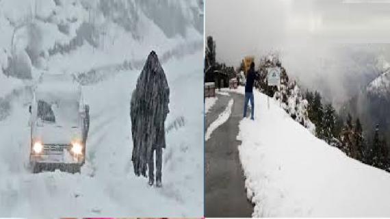 जम्मू-कश्मीरः बर्फीले तूफान का कहर, हिमस्खलन में दबे 10 लोग