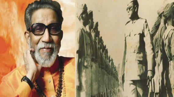 भारतीय स्वतंत्रता संग्राम के इतिहास में सुनहरे अक्षरों में लिखा गया इन दो हस्तियों का नाम