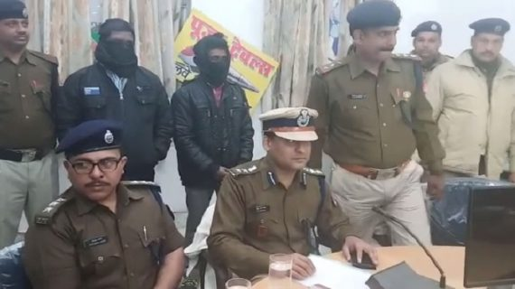 पटना में लगभग एक करोड़ रुपया का अवैध रेल टिकट बरामद , दो गिरफ्तार