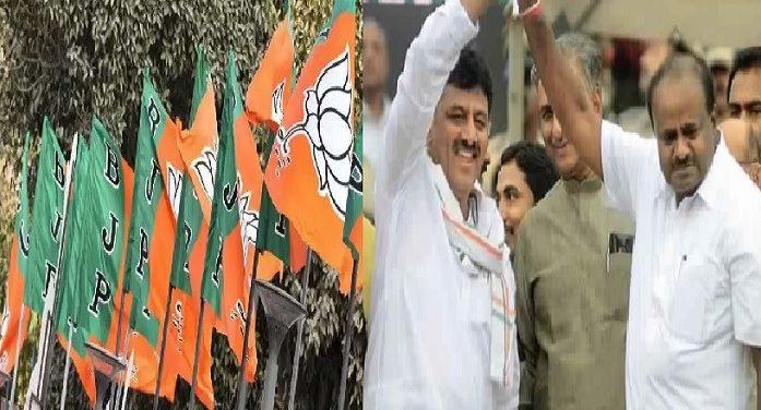 सत्तारूढ़ कांग्रेस-जेडीएस गठबंधन और बीजेपी ने लगाए एक दूसरे पर विधायकों की खरीद-फरोख्त के आरोप