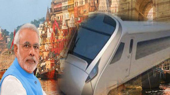 भारत में 2022 तक एनएचएसआरसी ने जापान की हाई स्पीड बुलेट ट्रेन चलाने का किया फैसला