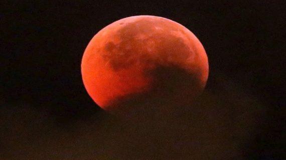 आज होगा साल का पहला चंद्रग्रहण, सिर्फ इन जगहों पर ही होगा