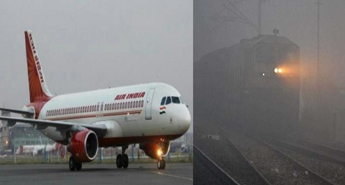 delhi ncr दिल्ली-एनसीआर में कोहरा छाने से प्रभावित हुआ रेल और हवाई यातायात