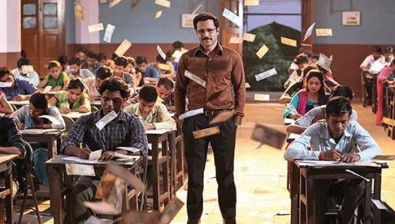 """चीट इंडिया आखिरकार """"वाय चीट इंडिया"""" बनकर हुई रिलीज, इमरान की इमेज से है बिल्कुल अलग"""