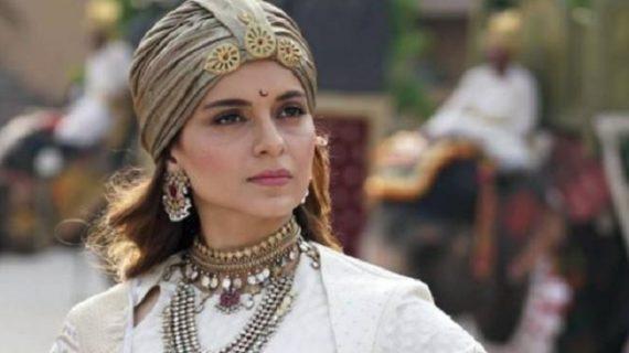 कंगना रनौत की फिल्म 'मणिकर्णिका-द क्वीन ऑफ झांसी' ने 3 दिन में की शानदार कमाई