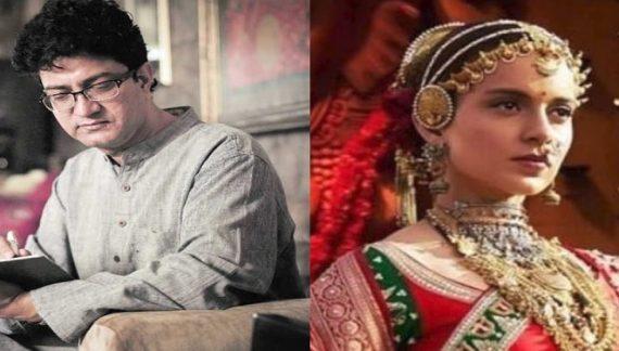 कंगना रनौत की फिल्म मणिकर्णिका जल्द ही होगी रिलीज, फिल्म रिलीज से पहले आई बुरी खबर