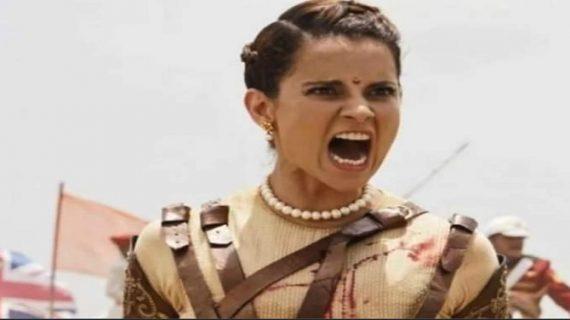 जानिए: कैसी है कंगना रनौत की फिल्म मणिकर्णिका: द क्वीन ऑफ झांसी