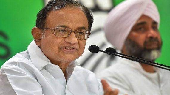 सपा-बसपा गठजोड़ पर लोकसभा चुनाव से पहले दोबारा विचार किया जाएगा: पी. चिदंबरम