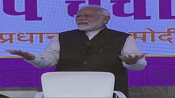 प्रधानमंत्री ने देश के विभिन्न भागों में जान-माल के नुकसान पर शोक व्यक्त किया
