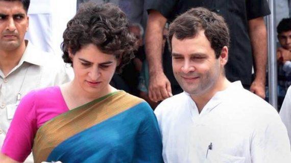 प्रियंका गांधी को पीएम मोदी के खिलाफ कांग्रेस पार्टी वाराणसी से अपना चेहरा बना सकती है