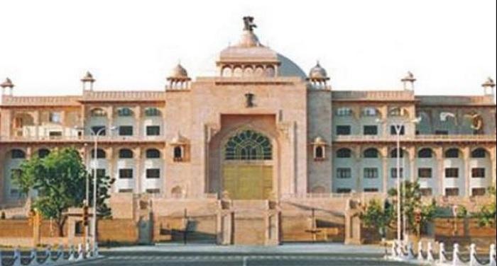 शुरू होने वाला है राजस्थान की 15वीं विधानसभा का पहला सत्र, राहुल ने लागाई अध्यक्ष के नाम पर मुहर