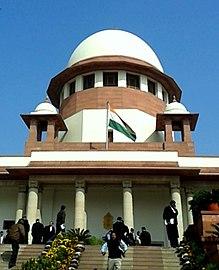 220px Supreme Court of India Central Wing सुप्रीम कोर्ट ने राजनीतिक दलो को दो से अधिक बच्चो वाली जनहित याचिका की खारिज